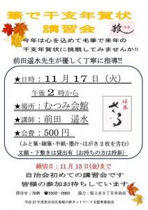 N_h800[1]